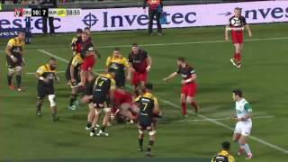 Crusaders v Hurricanes Rd.17 2016 | Super Rugby Video Highlights