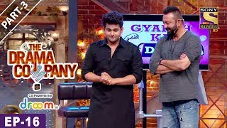 Video The Drama Company - Episode 16 - Part 3 - 9th September, 2017 MP3, 3GP, MP4, WEBM, AVI, FLV Oktober 2018