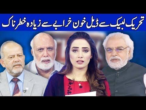 Think Tank With Syeda Ayesha Naaz | 9 November 2018 | Dunya News