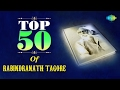 Top 50 songs Of Rabindranath Tagore | রবীন্দ্র সঙ্গীত | Video Jukebox
