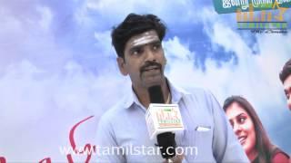Stunt Master Thriller Mukesh at Enna Pidichirukka Movie Audio Launch