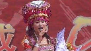 2013 Hmoob Suav Xyoo Tshiab 歌舞花山[高清版] H'Mong H'Mông Trung Quốc
