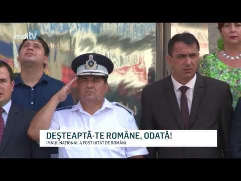 DÂMBOVIȚA: DEŞTEAPTĂ-TE ROMÂNE, ODATĂ!