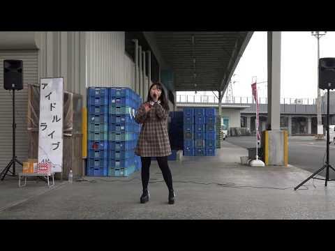 , title : '広瀬愛菜(あいなってぃー) @ 富士 2019.01.20(Sun)【ほぼ固定カメラ】'