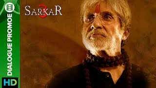 "Watch exclusive ""Sarkar 3"" & Original videos on Eros Now https://_www.erosnow.com The plots against Sarkar are piling up… Catch glimpses of the action-packed cult film, Sarkar 3, featuring Amitabh Bachchan, Jackie Shroff, Manoj Bajpayee, Yami Gautam & Amit Sadh. Sarkar releases 12th of May. Movie: Sarkar 3Release Date: 12th May, 2017Directed By: Ram Gopal VarmaProduced By: Rahul Mittra, Anand Pandit, Gopal Shivram Dalvi, Krishan Choudhary & WeoneMusic Director: Ravi ShankarTo watch more log on to http://www.erosnow.comFor all the updates on our movies and more:https://twitter.com/#!/ErosNowhttps://www.facebook.com/ErosNowhttps://www.facebook.com/erosmusicindiahttps://plus.google.com/+erosentertainmenthttps://www.instagram.com/eros_nowhttp://www.dailymotion.com/ErosNow"