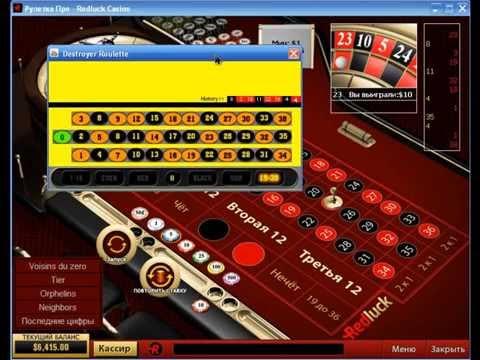 Играть в игровые автоматы на реальные деньги без первого взноса