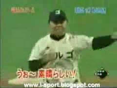 Awesome Trick baseball