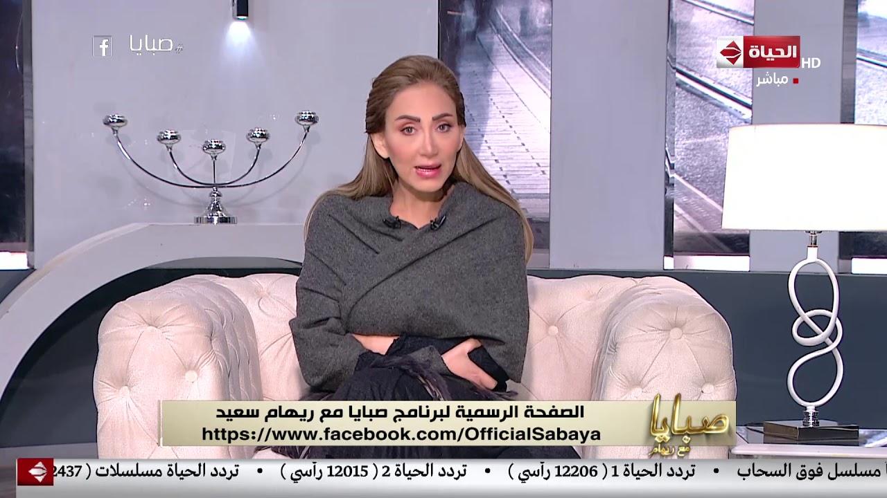 صبايا مع ريهام -  ريهام سعيد تقدم العزاء لأهالي شهداء الهجوم الإرهابي  بسيناء