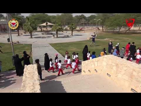 المحافظة الجنوبية - يوم البحرين الرياضي 2018/2/13