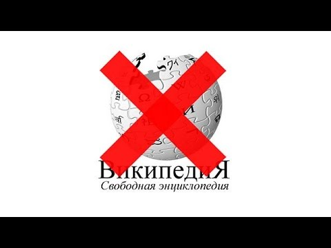 Η Ρωσία μπλόκαρε τη Wikipedia λόγω κάνναβης