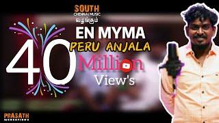 Video En MYMa  PERU  /  GANA SUDHAKAR MP3, 3GP, MP4, WEBM, AVI, FLV Maret 2018