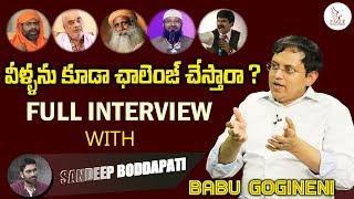 Rationalist Babu Gogineni Full Interview | Indian Human Rights Activist | Eagle Media Works