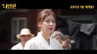 Nonton Chronicle of a Blood Merchant 2015 예고편 (Trailer) By: Ha Ji Won 하지원 Film Subtitle Indonesia Streaming Movie Download