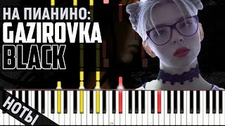 Как играть: GAZIROVKA - Black | Piano Tutorial + Ноты & MIDI