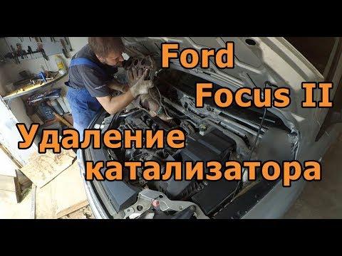 диагностика катализатора на форд фокус 2