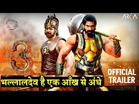 Bahubali 3 Movie |101 Interesting facts |Prabhas |Anushka Shetty |Tamannaah |S. S. Rajamouli |