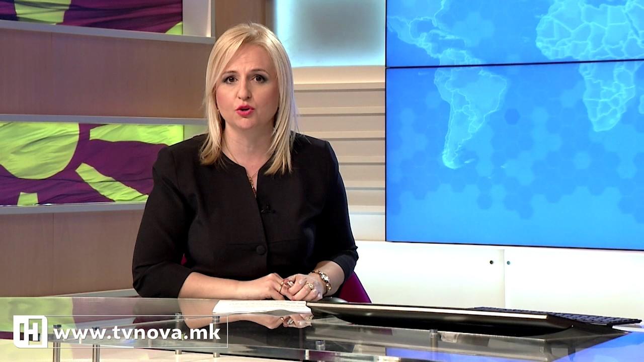 Валентина Божиновска