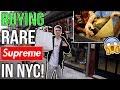 Buying SUPER Rare Supreme Clothing in NYC! (Hypebeast Shopping)