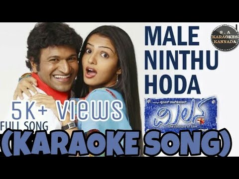 Video Male Ninthu Hodamele Karaoke Kannada Original_Milana download in MP3, 3GP, MP4, WEBM, AVI, FLV January 2017