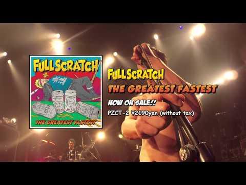 FULLSCRATCH -最速ツアートレーラー Short ver.-