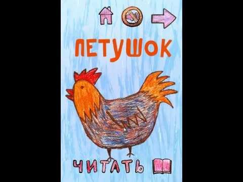 Video of Детские стихи о животных - 2