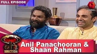 Video JB Junction : Shaan Rahman And Anil Panachooran | 29th October 2017 | Full Episode MP3, 3GP, MP4, WEBM, AVI, FLV Desember 2018