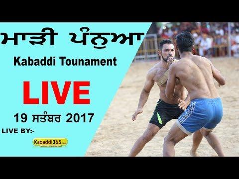Mari Panwan (Gurdaspur) Kabaddi Tournament 18 Sep