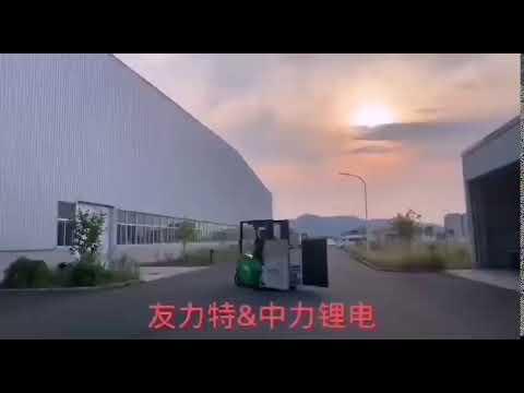 CÔNG TY TNHH TM BYD VIỆT NAM - XE NÂNG EP