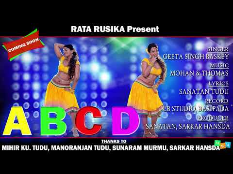 A B C D_New Release Santali Latest Song 2018