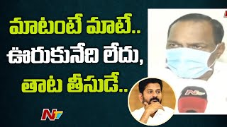 Malla Reddy Vs Revanth Reddy   Face to Face with Malla Reddy on His Comments on Revanth Reddy  