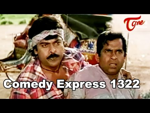 Comedy Express 1322 || Back to Back || Telugu Comedy Scenes
