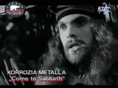 Коррозия Металла - Come to Sabbath