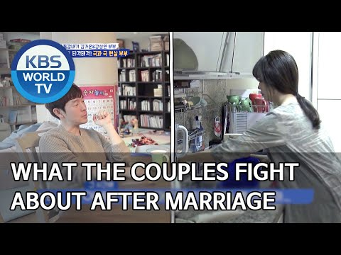 What the couples fight about after marriage [Mr. House Husband/2020.06.12]