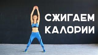 HIIT - высокоинтенсивная тренировка для сжигания калорий [Workout | Будь в форме]
