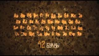На казахском языке говорят более 15 миллионов человек. Он один из самых богатых и красивых языков мира. Слова...