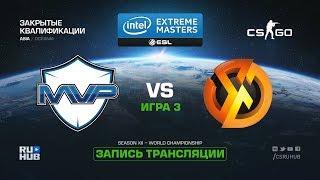 MVP PK vs Signature - IEM Katowice Qual AS - map3 - de_mirage [Enkanis]