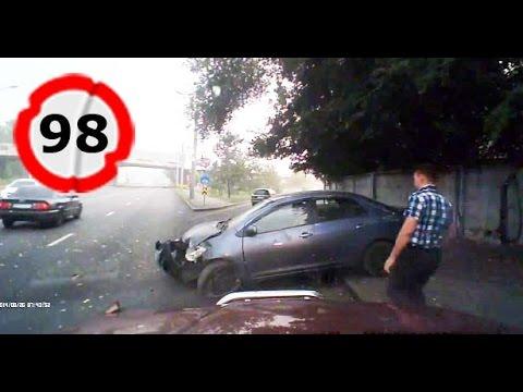 Car Crash Compilation # 98 || Подборка ДТП и Аварий Август 2014