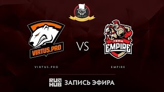 Virtus.pro vs Empire, Mr.Cat Invitational, game 2 [Tekcac, 4ce]
