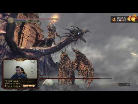 Dark Souls III с Манурином (Часть 9)