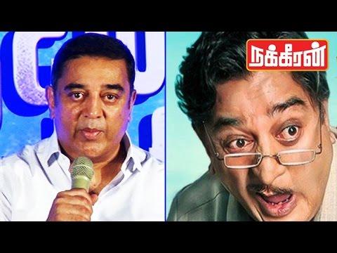 Kamal-about-caste