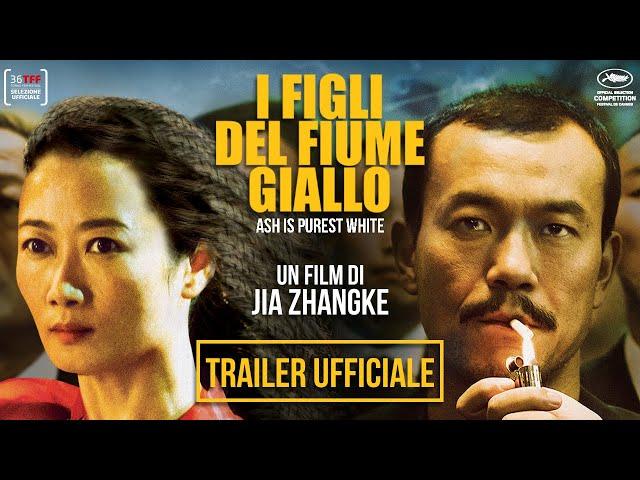 Anteprima Immagine Trailer I figli del fiume giallo, trailer ufficiale italiano
