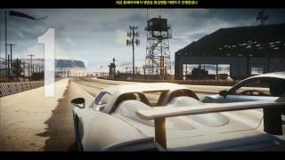 E-Sports Arena 결승전 [NEED FOR SPEED™ EDGE], Need for Speed, video game