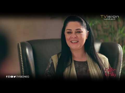 حكايات بنات 4.. مروان ووالدته يعتذران لنور