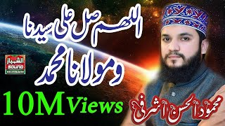 Video Allah Humma Sallehala  By Mehmood Ul Hassan Ashrafi on Al Shahbaz Sound MP3, 3GP, MP4, WEBM, AVI, FLV September 2019