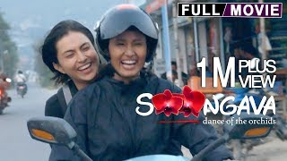 Video SOONGAVA - New Nepali Full Movie with Eng. Subtitle Ft. Saugat Malla, Nisha Adhikari, Deeya Maskey MP3, 3GP, MP4, WEBM, AVI, FLV Oktober 2018