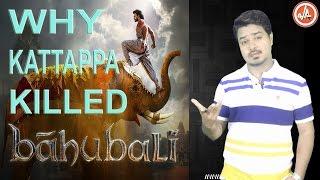 Video BAAHUBALI Facts   Baahubali Mystery Revealed In Telugu   Vikram Aditya Latest Videos   EP#54 MP3, 3GP, MP4, WEBM, AVI, FLV Agustus 2018