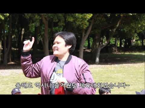 2019년 춘강장애인근로센터 송년의 밤 영상