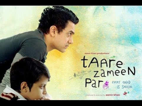 Taare Zameen Par - Amir Khan Movie - Every child is special - With English Subtitles