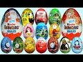 20 Surprise Eggs Kinder Surprise Maxi Mickey Mouse Cars 2 Disney Pixar Thomas & Friends
