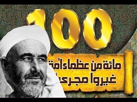 The Great 100: E 4.. Abd el-Karim El-Khattabi